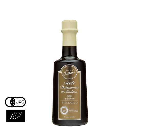 有機JAS認証 バルサミコ・ディ・モデナ・ビオ(旧名リゼルバ)5年以上熟成(オーガニックバルサミコ酢)イタリア産[250ml]【常温便】