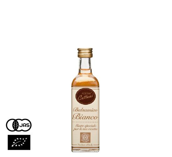 有機JAS認証 ホワイトバルサミコ・ディ・モデナ・ビオ (オーガニック白バルサミコ酢)イタリア産[60ml]【常温便】