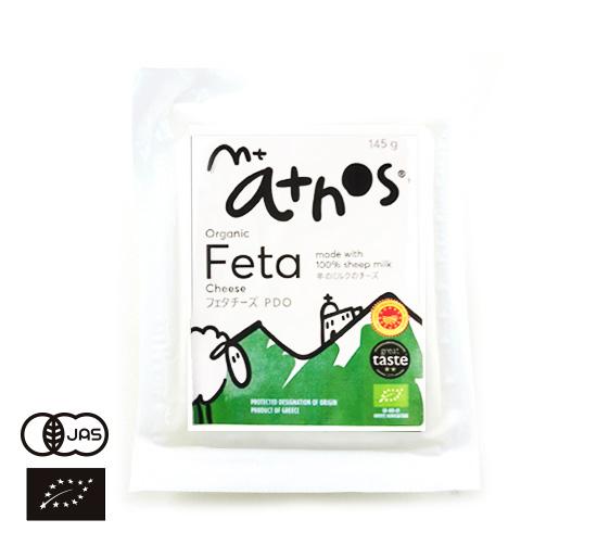 有機JAS認証 PDO チーズ フェタチーズ(DOP チーズ)ギリシャ産[約145g]【冷蔵便】