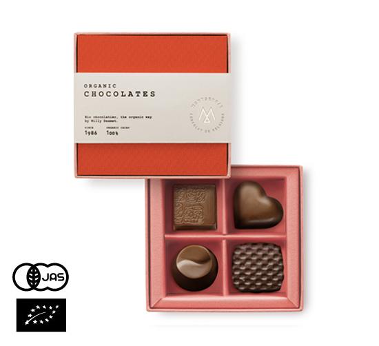 2021 ホワイトデー オーガニックチョコレート モンセラート「コフレ ルージュ[4個入]」(ベルギーチョコ)【常温便】