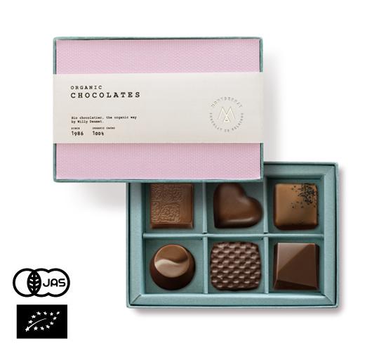 2021 ホワイトデー オーガニックチョコレート モンセラート「コフレ リラ[6個入]」(ベルギーチョコ)【常温便】