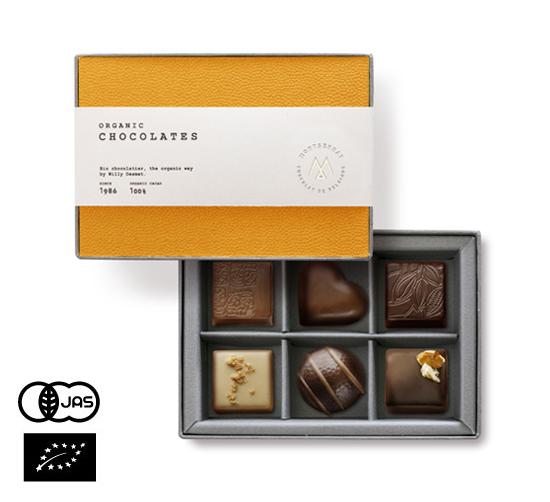 2021 ホワイトデー オーガニックチョコレート モンセラート「コフレ ジュネ[6個入]」(ベルギーチョコ)【常温便】