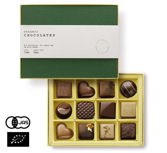 2021 ホワイトデー オーガニックチョコレート モンセラート「コフレ シプレ[12個入]」(ベルギーチョコ)【常温便】