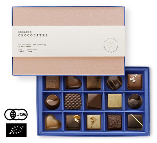 2020 ホワイトデー オーガニックチョコレート モンセラート ブーケ シリーズ「コフレ ブルーベル[15個入]」(ベルギーチョコ)【常温便】