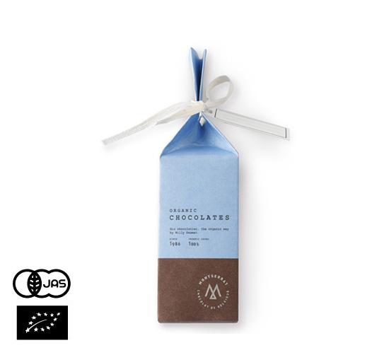 2021 ホワイトデー オーガニックチョコレート モンセラート「カドー クレール[2個入]」(ベルギーチョコ)【常温便】