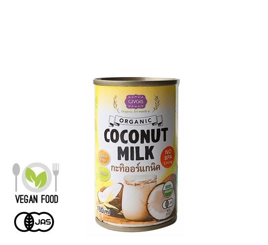 【VEGAN ビーガン】有機JAS認証 ココナッツミルク(グルテンフリー オーガニック ココナッツミルク)[160g]タイ産《常温便》
