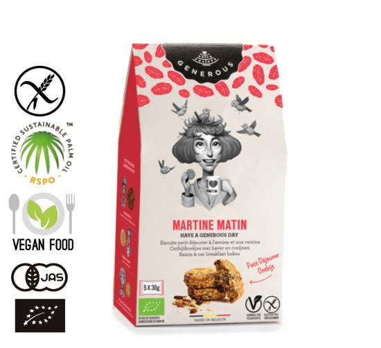 有機JAS認証 グルテンフリー クッキー (オーツ麦・レーズン)Martine Matin(GENEROUS オーガニック クッキー)[5袋入り]ベルギー産《常温便》