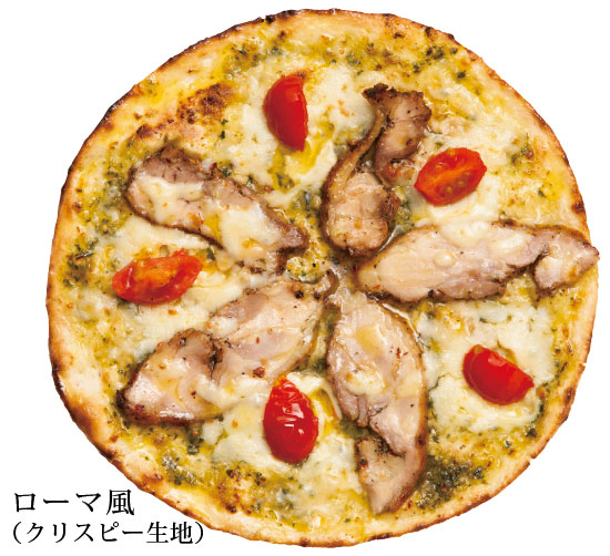 【ローマ風ピザ】「オーガニックチキンのディアボラ 自家製ジェノベーゼソース」天然酵母・有機食材使用ピッツァ【冷凍便】