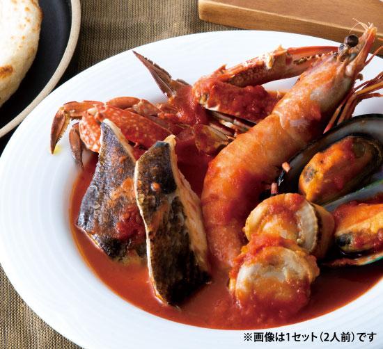 ズッパ・ディ・ペシェ(ナポリの魚介の漁師風スープ)オーガニックスープ使用[2人前]【冷凍便】