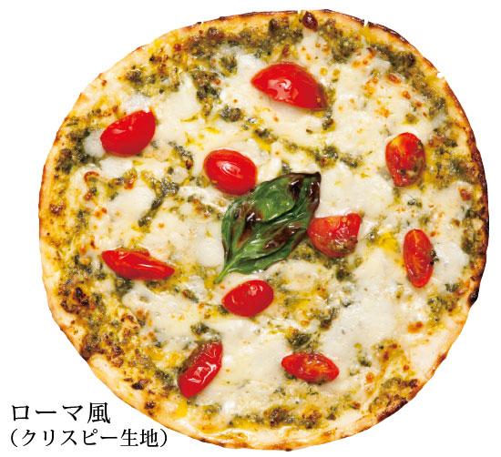 【ローマ風 オーガニックピザ】「トマトとオーガニックモッツァレラのジェノベーゼ」天然酵母・有機食材使用ピッツァ【冷凍便】