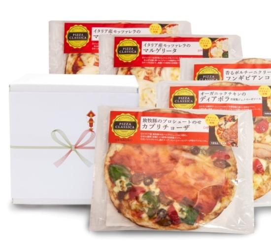 【箱代込・熨斗代込】【ローマ風ピザ】選べる「ピッツァ5枚セット」有機食材使用ピザ【冷凍便】