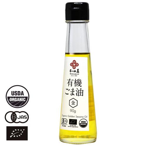 有機JAS認証 有機金ごま油 和田萬(ごまやん倶楽部 オーガニック 胡麻油 )トルコ産[90g]《常温便》