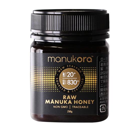 【アウトレット】無農薬・無添加 マヌカハニー MANUKORA(UMF 20+ MGO830以上 天然蜂蜜)ニュージーランド産[250g]【常温便】
