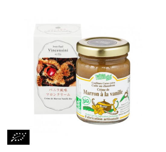 海外有機認証 バニラ風味のマロンクリーム ジャンポール・バンセンシニー社(オーガニックジャム)フランス産[110g]《常温便》