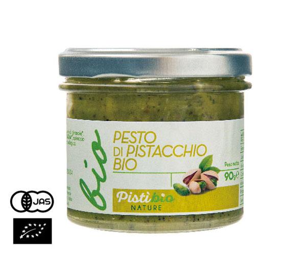 海外有機認証 (甘くない)ピスタチオペースト Pistibio(オーガニックブロンテ産DOPピスタチオペースト)イタリア産[90g]【常温便】