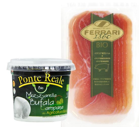 イタリア産パルマ生ハムプロシュートとモッツァレラチーズブッファラセット 【冷蔵便】