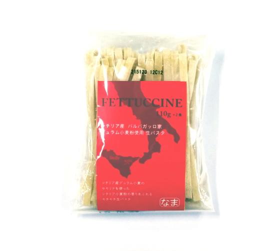 海外有機認証小麦粉を使った 生パスタ(フェットゥチーネ)イタリア シチリア産のデュラム小麦粉使用(バルガバッロ家 フィットチーネ)日本産[1100gx2食]【常温便】