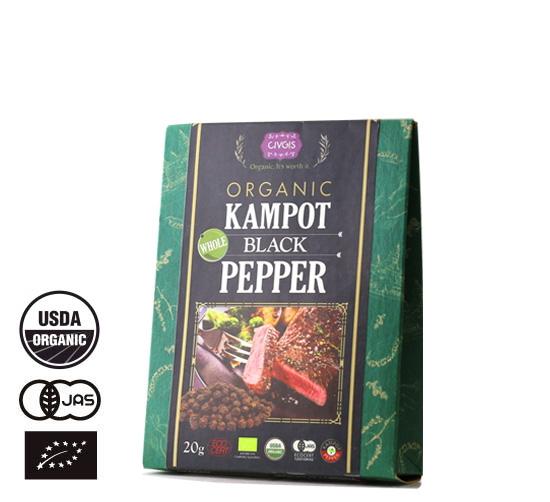 有機JAS認証 カンポットペッパー 黒胡椒(オーガニックコショウ ブラックペッパー)[20g]カンボジア産《常温便》