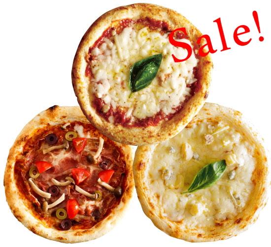 【商品入れ替えのため大特価】【ナポリ風ピザ】「選べるピザ3枚セット」天然酵母・有機小麦粉使用ピッツァ【冷凍便】