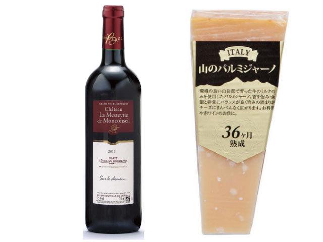 【箱代込・ラッピング代込】フランス産赤ワインと山のパルミジャーノ(36ヶ月熟成)セット