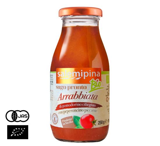 有機JAS認証 (チリエジーノ)チェリートマトのソース(オーガニックトマトソース)アラビアータ・唐辛子入り イタリア産[250g]【常温便】
