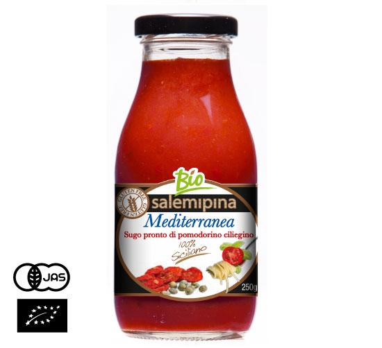 有機JAS認証 (チリエジーノ)チェリートマトのソース(オーガニックトマトソース)地中海風(ローズマリーの香り)イタリア産[250g]【常温便】