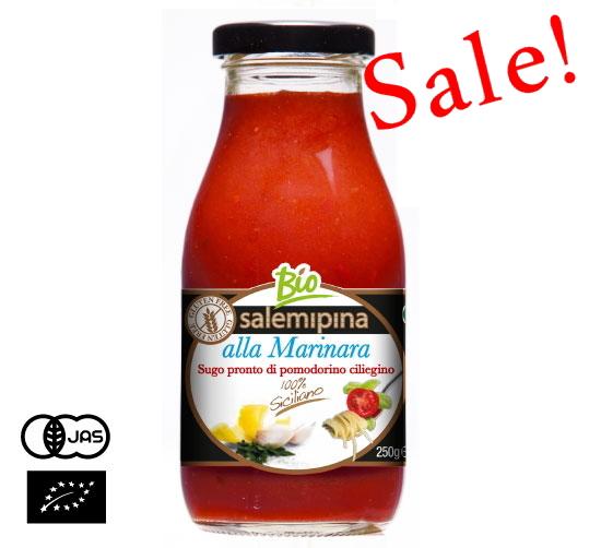 【アウトレット】有機JAS認証 (チリエジーノ)チェリートマトのソース(オーガニックトマトソース)マリナーラ(オレガノ・レモン風味)イタリア産[250g]【常温便】