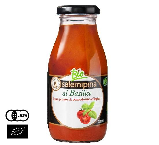 有機JAS認証 チェリートマトのソース イタリア産[250g]【常温便】