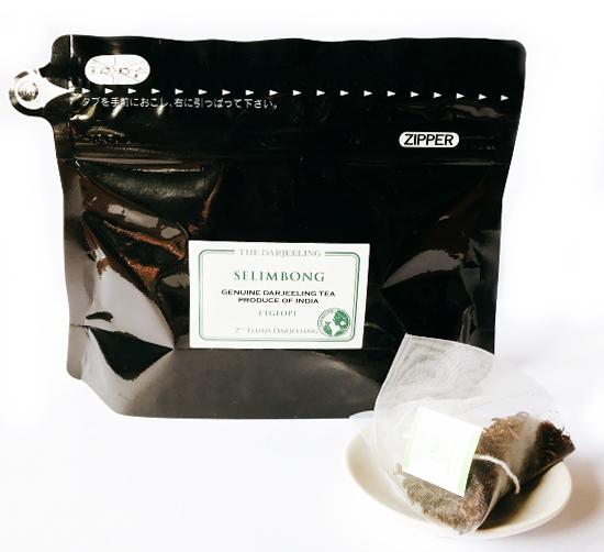 FTGFOP1 ダージリン・セリンボン茶園 2020セカンドフラッシュ 紅茶 インド産[ティーバッグ3.6g×10包]《常温便》