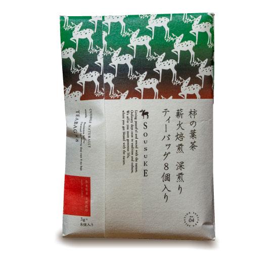 SOUSUKE 柿の葉茶 薪火焙煎 深煎り 奈良県産[ティーバッグ 3g×8個]《常温便》