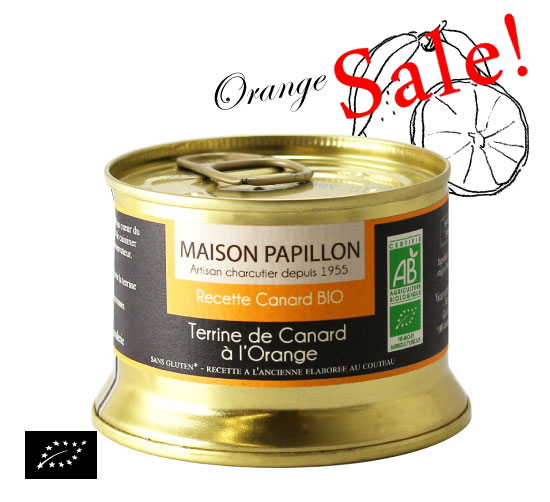 【アウトレット】海外有機認証 カモとオレンジのテリーヌ(オーガニックテリーヌ)フランス産 パテ[130g]【常温便】
