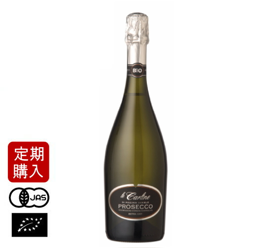 【定期購入】プロセッコ海外有機認証 ビオワイン Prosecco Sparkling Extra Dry(オーガニックワイン プロセッコ スプマンテエクストラドライ)イタリア産[750ml]【常温便】