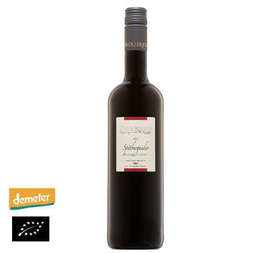 海外有機認証 ビオワイン 2017 Spatburgunder trocken(オーガニックワイン シュペートブルグンダー トロッケン)ドイツ産[750ml]【常温便】