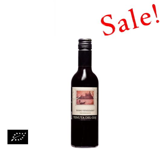 【アウトレット】ビオワイン Tenuta Del Giaj Rosso Veneziano(オーガニックワイン ロッソ ヴェネツィアーノ)イタリア産[375ml]【常温便】