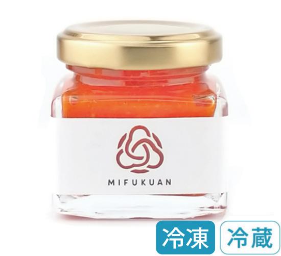 柚子胡椒(ゆずこしょう)赤 MIFUKUAN yuzugoshow(三福庵の柚子こしょう )日本産(佐賀県産)[45g]《冷蔵便》