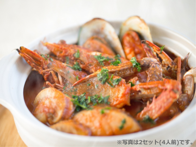 【オーガニック魚介スープ】ズッパ・ディ・ペシェセット 2人前【冷凍】