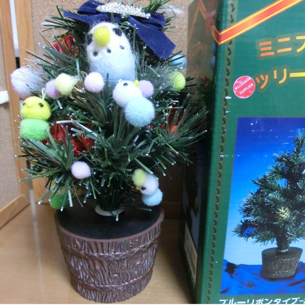 【親馬鹿倶楽部】★ファイバークリスマスツリー/セキセイインコ
