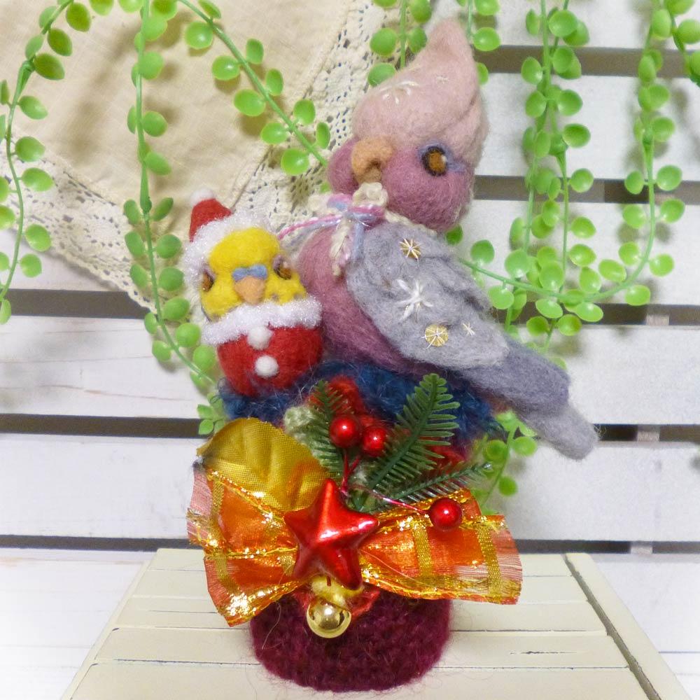 【あにまるめいと】★クリスマスポット/モモイロ&セキセイ