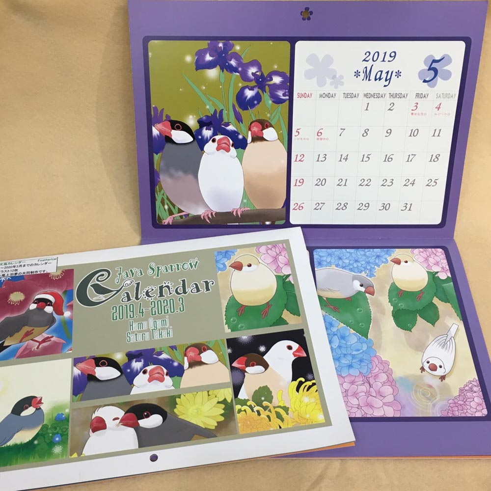 【FT&ぶんちょ屋】2019年度文鳥カレンダー/文鳥◆クロネコDM便可能