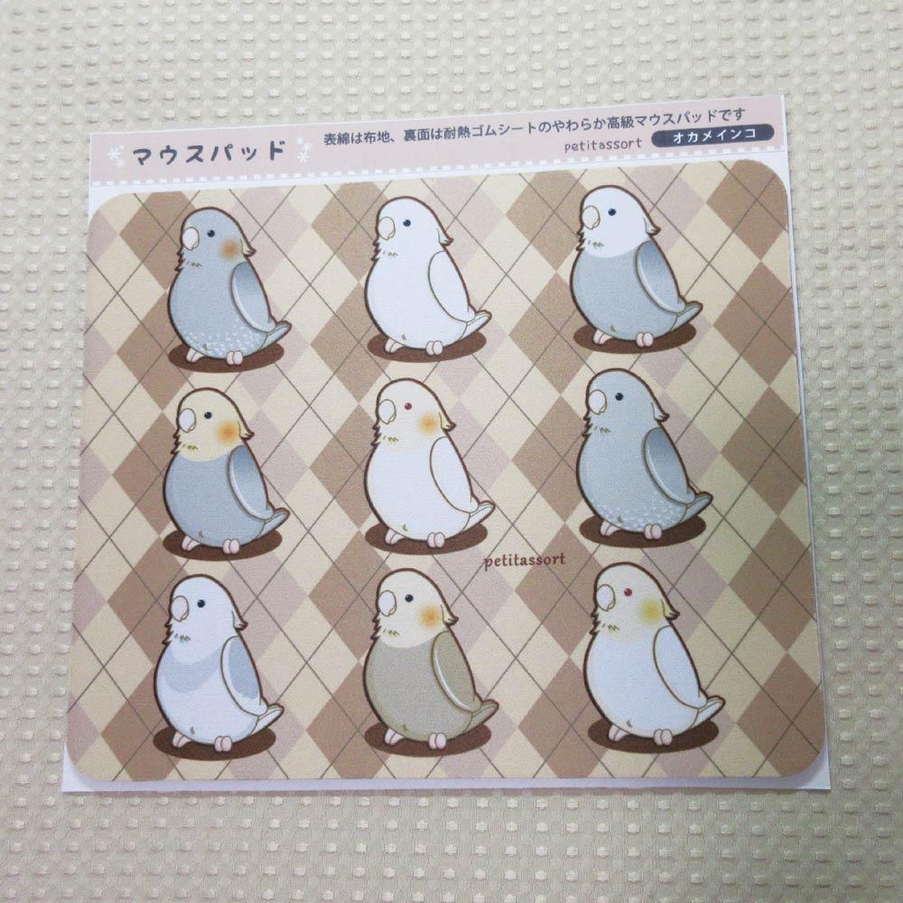 【petitassort】マウスパッド/オカメインコ