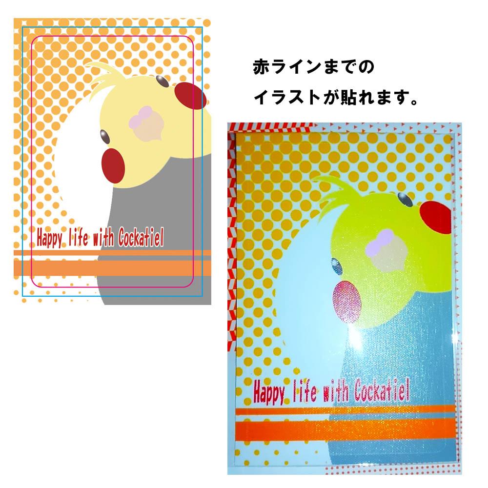 【まぢかるどりぃまぁ】カードサイズシール/オカメ・ノーマル◆クロネコDM便可能