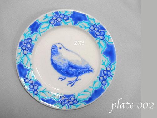 【珠とり屋】★クリスマスプレート002青/文鳥