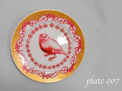 【珠とり屋】★クリスマスプレート007赤/文鳥
