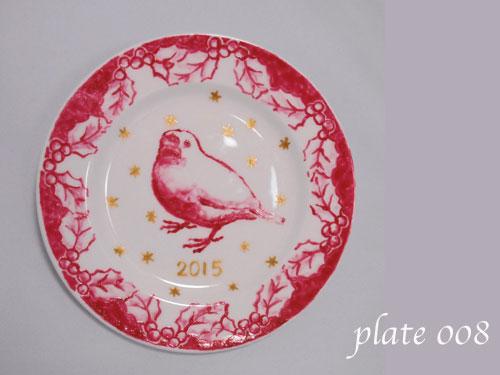 【珠とり屋】★クリスマスプレート008赤/文鳥