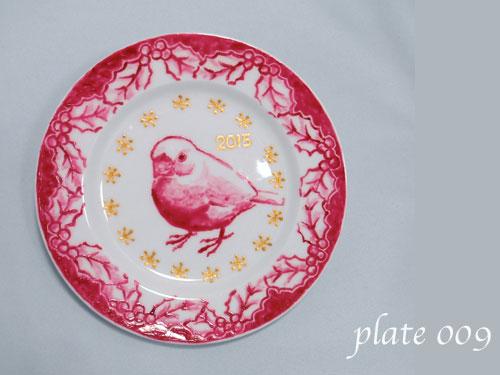 【珠とり屋】★クリスマスプレート009赤/文鳥