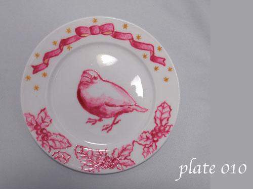 【珠とり屋】★クリスマスプレート010赤/文鳥