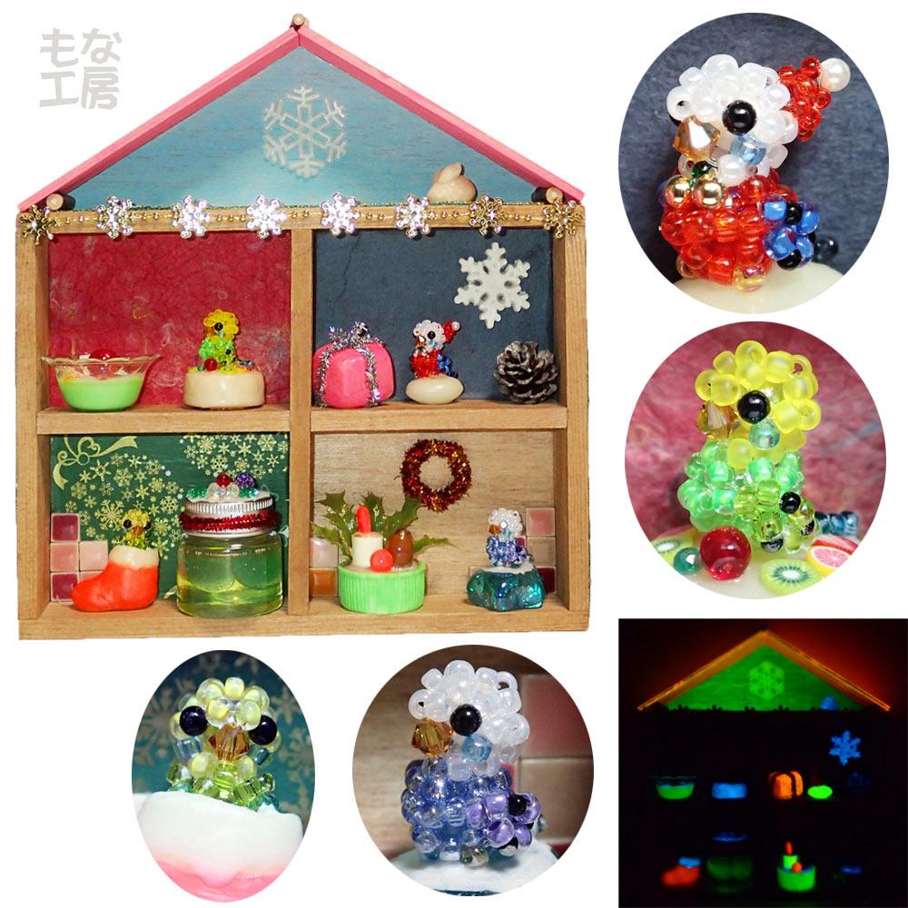 【もな工房】★クリスマスBOX/セキセイB