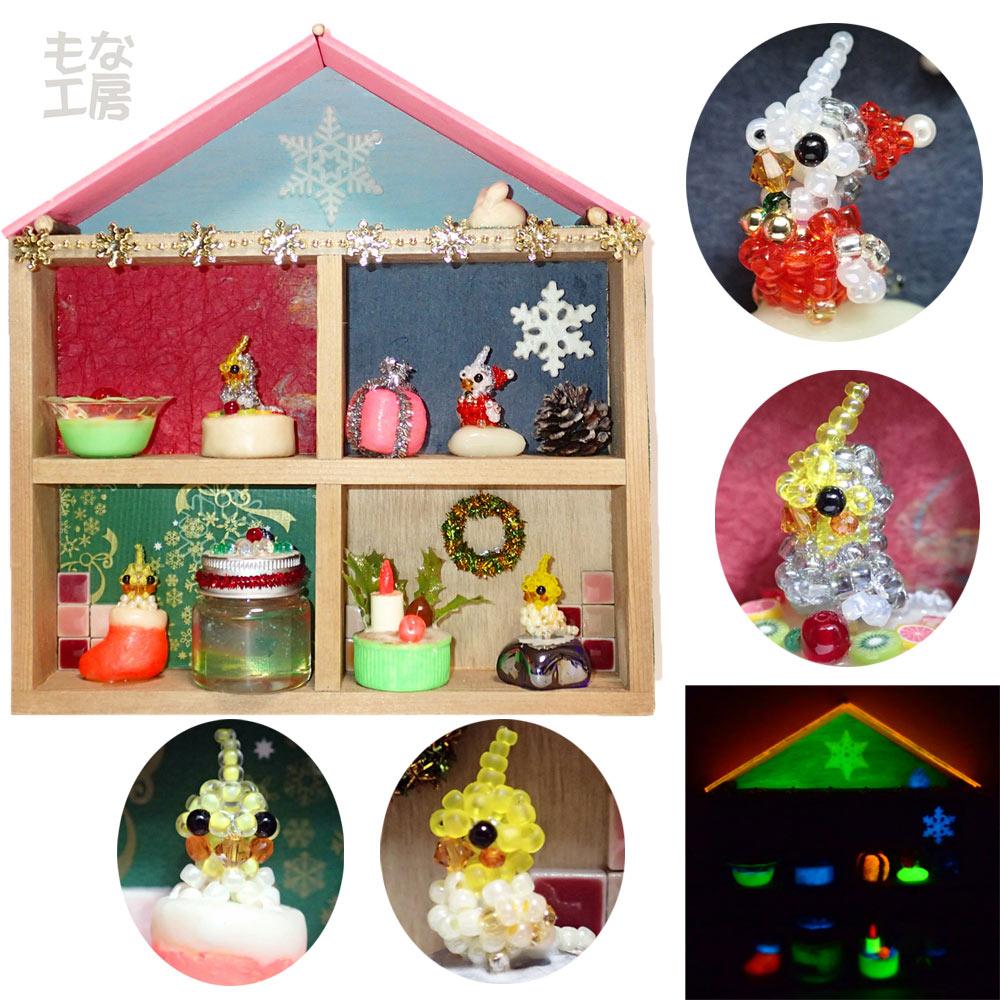 【もな工房】★クリスマスBOX/オカメB