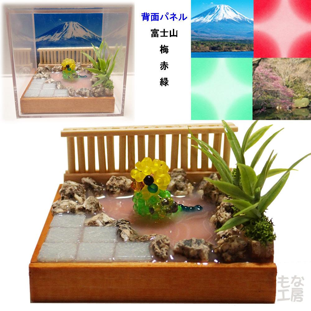 【もな工房】★ミニチュア岩温泉/セキセイ・緑
