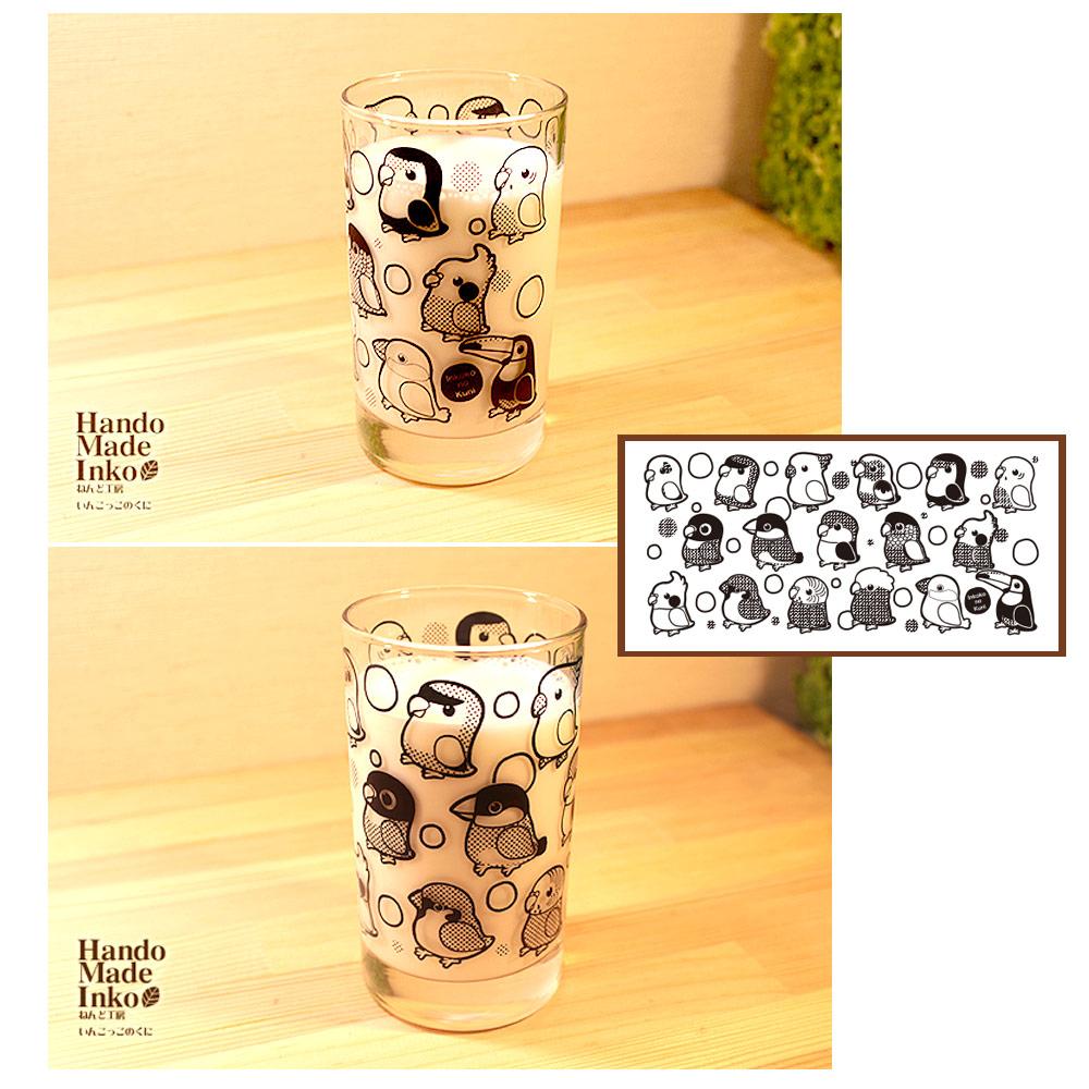 【いんこっこのくに】グラスコップ・ずんぐりインコ/多種